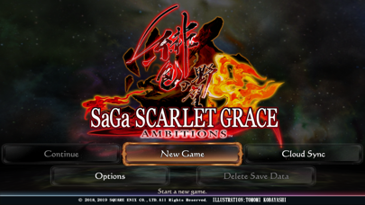SaGa SCARLET GRACE : AMBITIONS screenshot 1