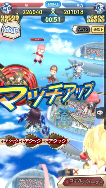 【新作RPG】ワンダーグラビティ ~ピノと重力使い~ screenshot-5