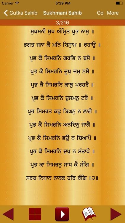 Gutka Sahib Audio