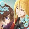 夢見るブライアローズ ~青い薔薇の花言葉~ - iPhoneアプリ