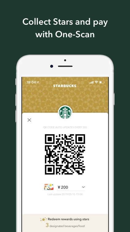 Starbucks China screenshot-6