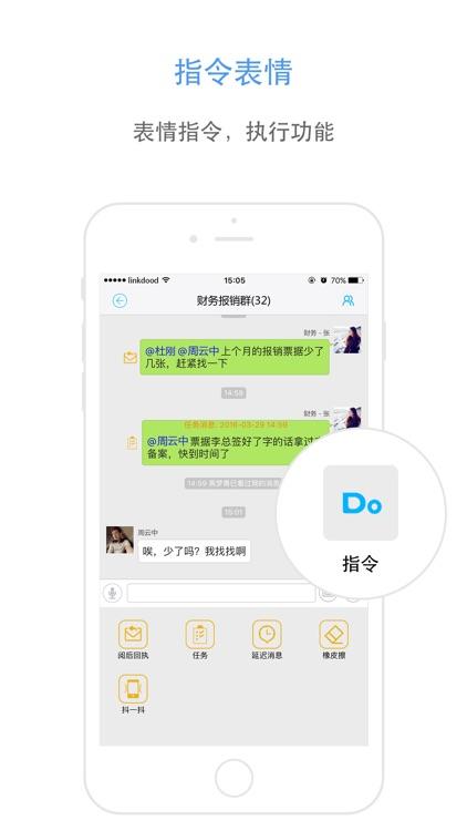 信源豆豆 screenshot-2