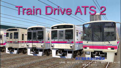 Train Drive ATS 2のおすすめ画像1
