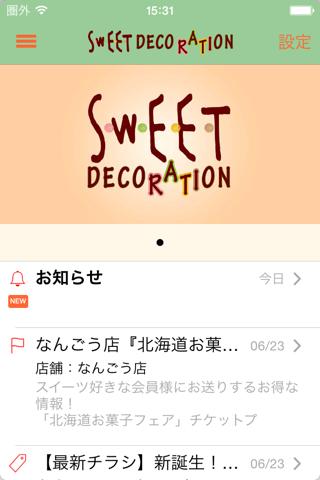 SWEET DECORATION(スイートデコレーション) - náhled