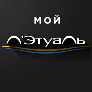 App Store: Л'ЭТУАЛЬ