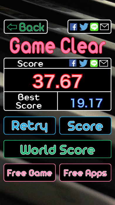 Piano Perfect Pitch Tap Fast screenshot two