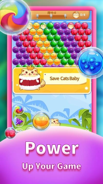 Cat Pop - Bubble Shooter Game screenshot-4