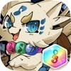 OTOGAMI-PAZZLE - iPhoneアプリ