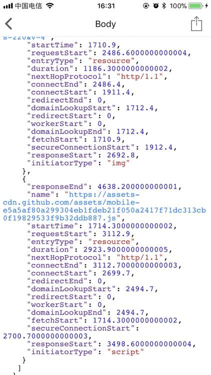 Thor HTTP Sniffer/Capture screenshot-4