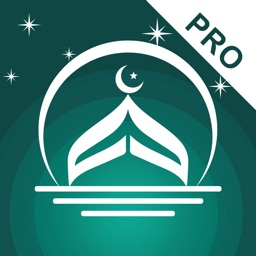 Islamic World PRO - Qibla