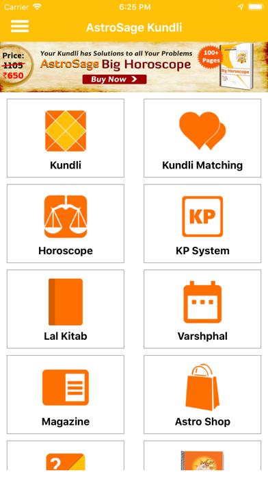 δωρεάν διαδικτυακό συμπαίκτη kundli λογισμικό