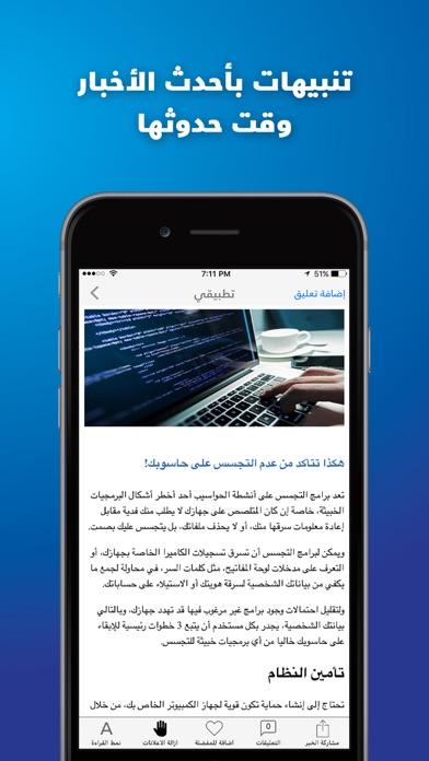 点击获取تطبيقي اخبار التطبيقات التقنية