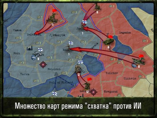 Игра Стратегия и Тактика: ВОВ