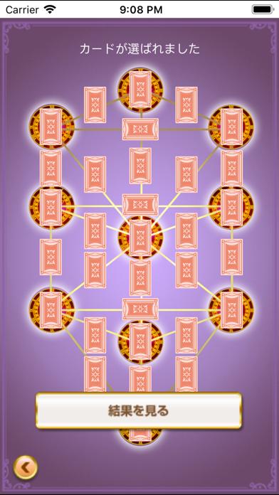 https://is5-ssl.mzstatic.com/image/thumb/Purple123/v4/d8/7c/c2/d87cc2dc-e98b-160f-bea4-1d22b5e0c8a0/pr_source.png/392x696bb.png