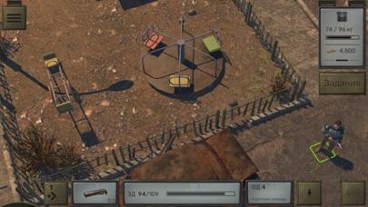 Скриншот №8 к ATOM RPG