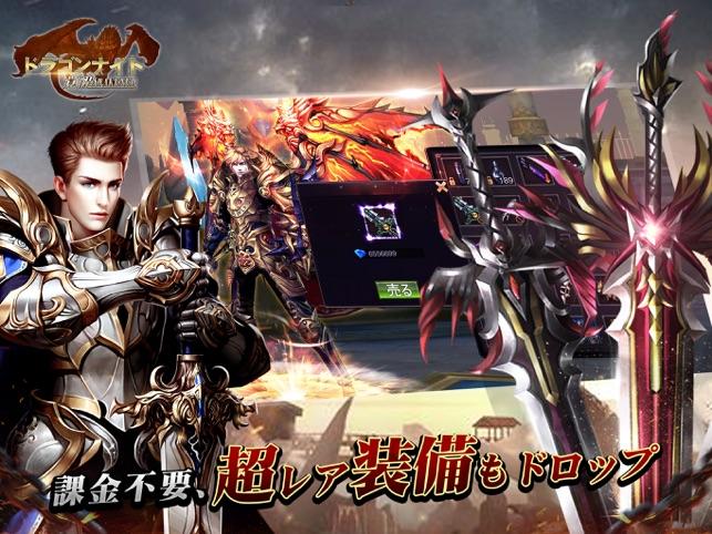 レジェンドオブリング-MMORPGゲーム Screenshot