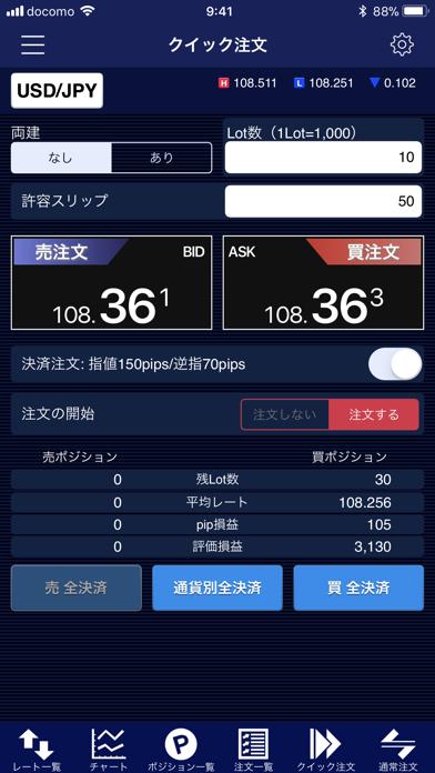 LION FX for iPhone ScreenShot0