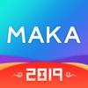 MAKA-H5海报视频制作和微场景设计