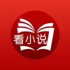 悦读书-看小说电子书平台阅读器