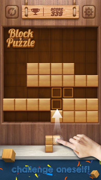 Wood Cube Puzzle screenshot1
