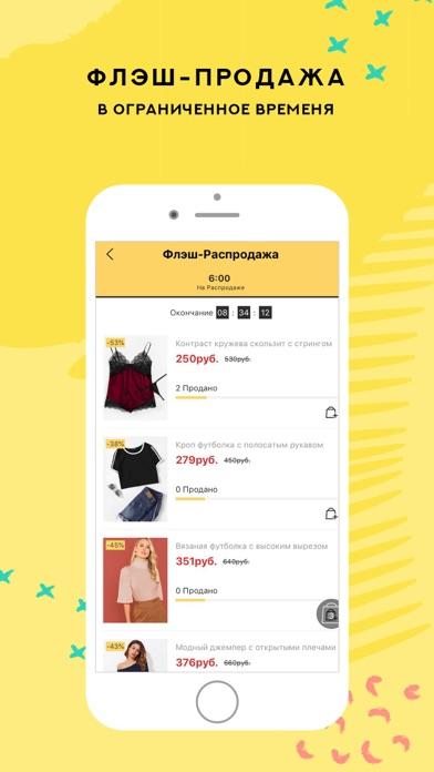 Screenshot for SHEIN - модная одежда и обувь in Russian Federation App Store