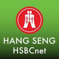 恒生HSBCnet