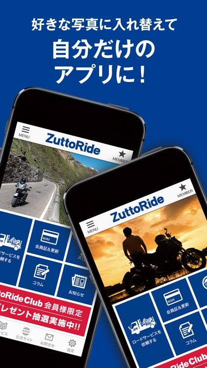 ZuttoRide Club会員証 screenshot-4