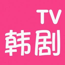 韩剧TV-最新热播韩剧网