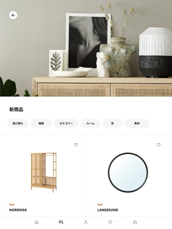 IKEAのおすすめ画像3