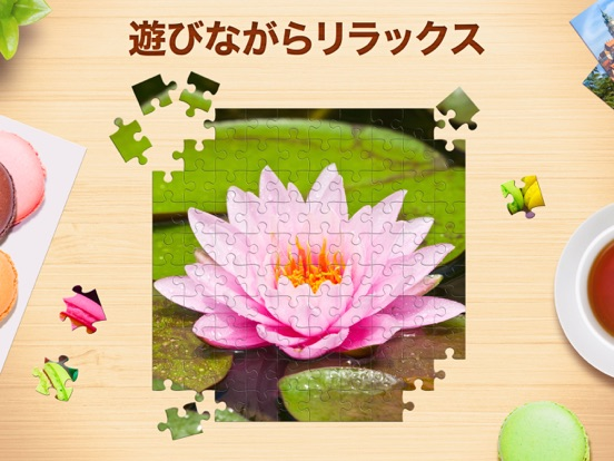 https://is5-ssl.mzstatic.com/image/thumb/Purple123/v4/dc/a1/20/dca120a3-9838-c795-fb8d-b22c99a1f684/mzl.joemznlg.jpg/552x414bb.jpg