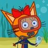 Kid-e-Cats 潜水游戏同喵咪: 小猫, 海洋和钓鱼