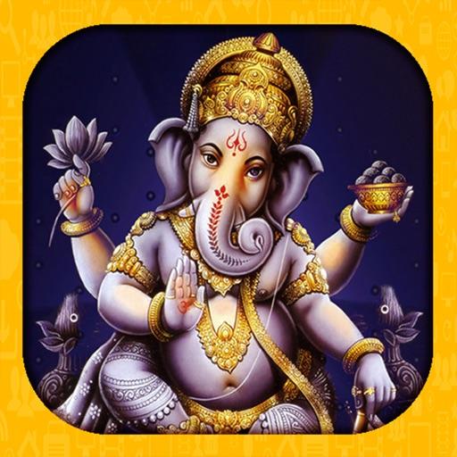 Ganesh Aarti HD