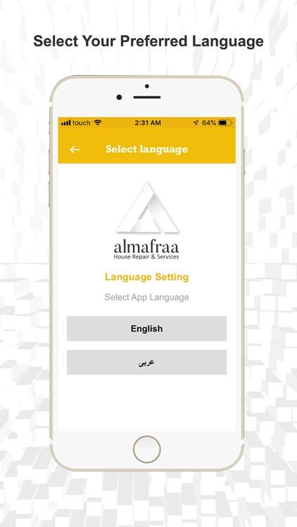 almafraa - عالمفرق screenshot-9