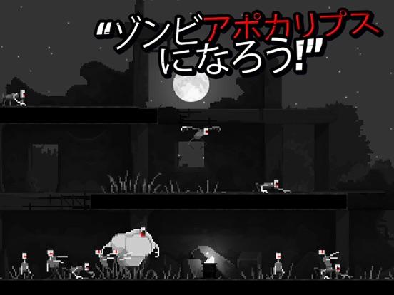 Zombie Night Terrorのおすすめ画像4