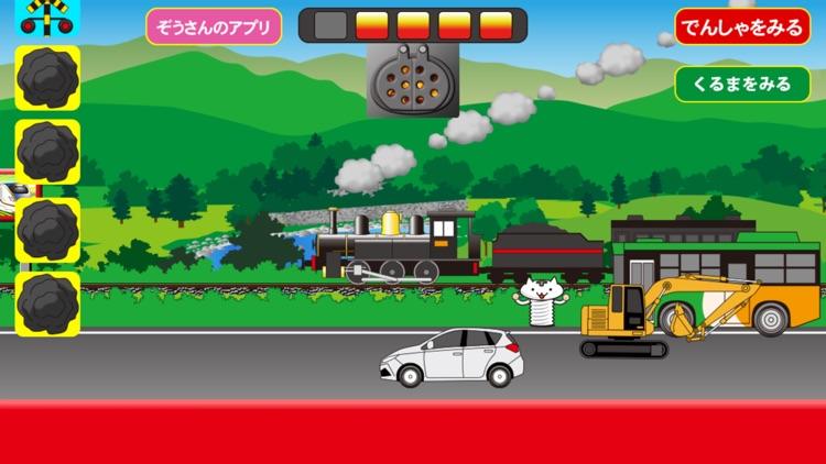 steam locomotive choo-choo screenshot-4