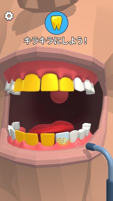 Dentist Blingのおすすめ画像6