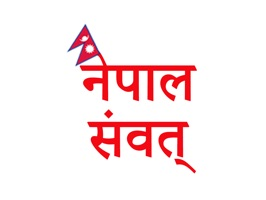 Nepal Sambat Sticker pack contains the sticker related to Nepal Sambat celebration messages