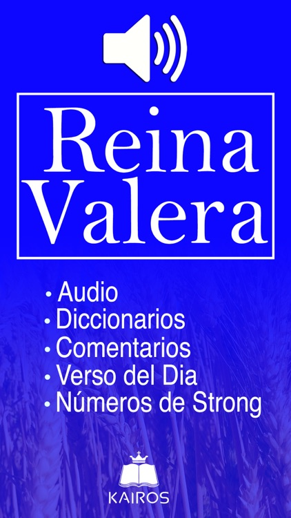Biblia Reina Valera con Strong screenshot-0