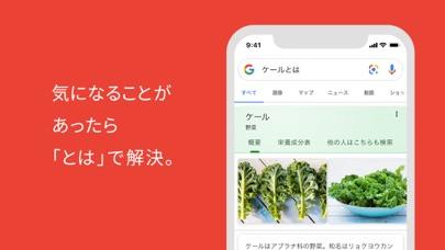 ダウンロード Google アプリ -PC用
