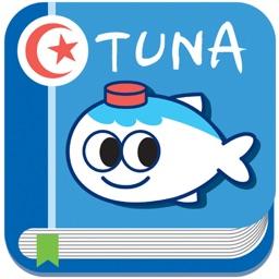 Tunisian Arabic Dictionary