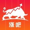 涨吧策略-股票配资炒股选贵州众筹