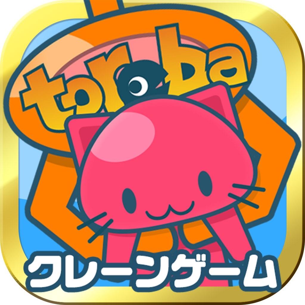 Claw machine Toreba