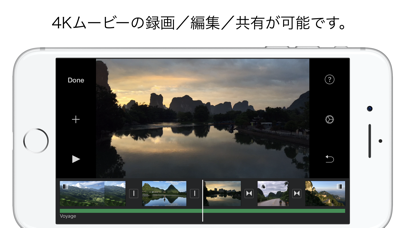 iMovie ScreenShot0
