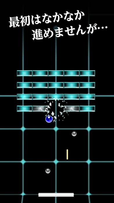 breaker : ブロック崩し-30秒で暇つぶし ゲーム-のおすすめ画像2