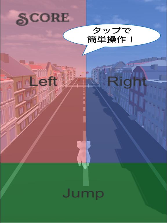 CatAdventure screenshot 7