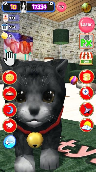 KittyZ, mi mascota virtualCaptura de pantalla de1