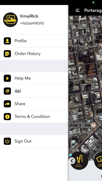 Portarage screenshot-4