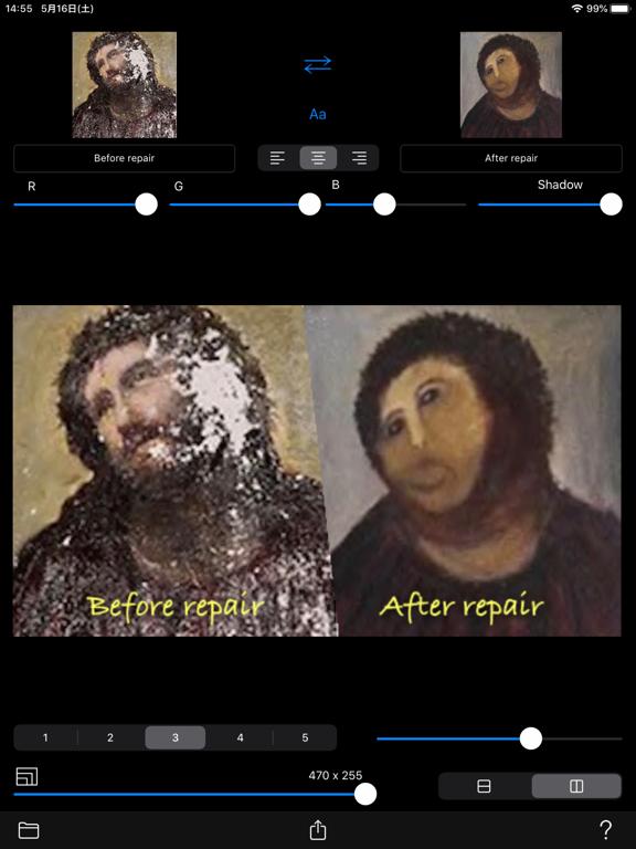 Before->After screenshot 7