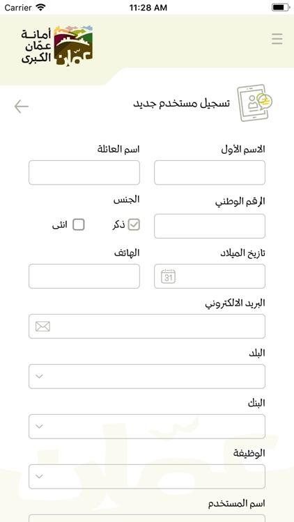 GAM App screenshot-4