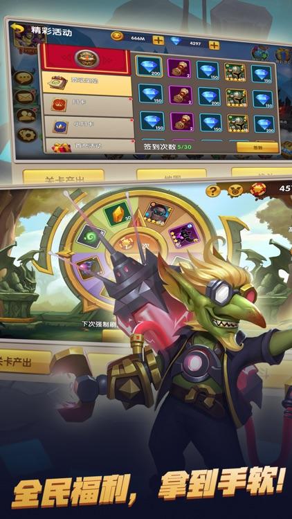 魔君的抉择-放置角色策略卡牌游戏 screenshot-4
